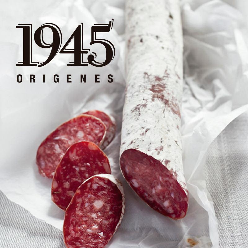 diseno de poster promocional - Diseño de cartelería para MAS Gourmets