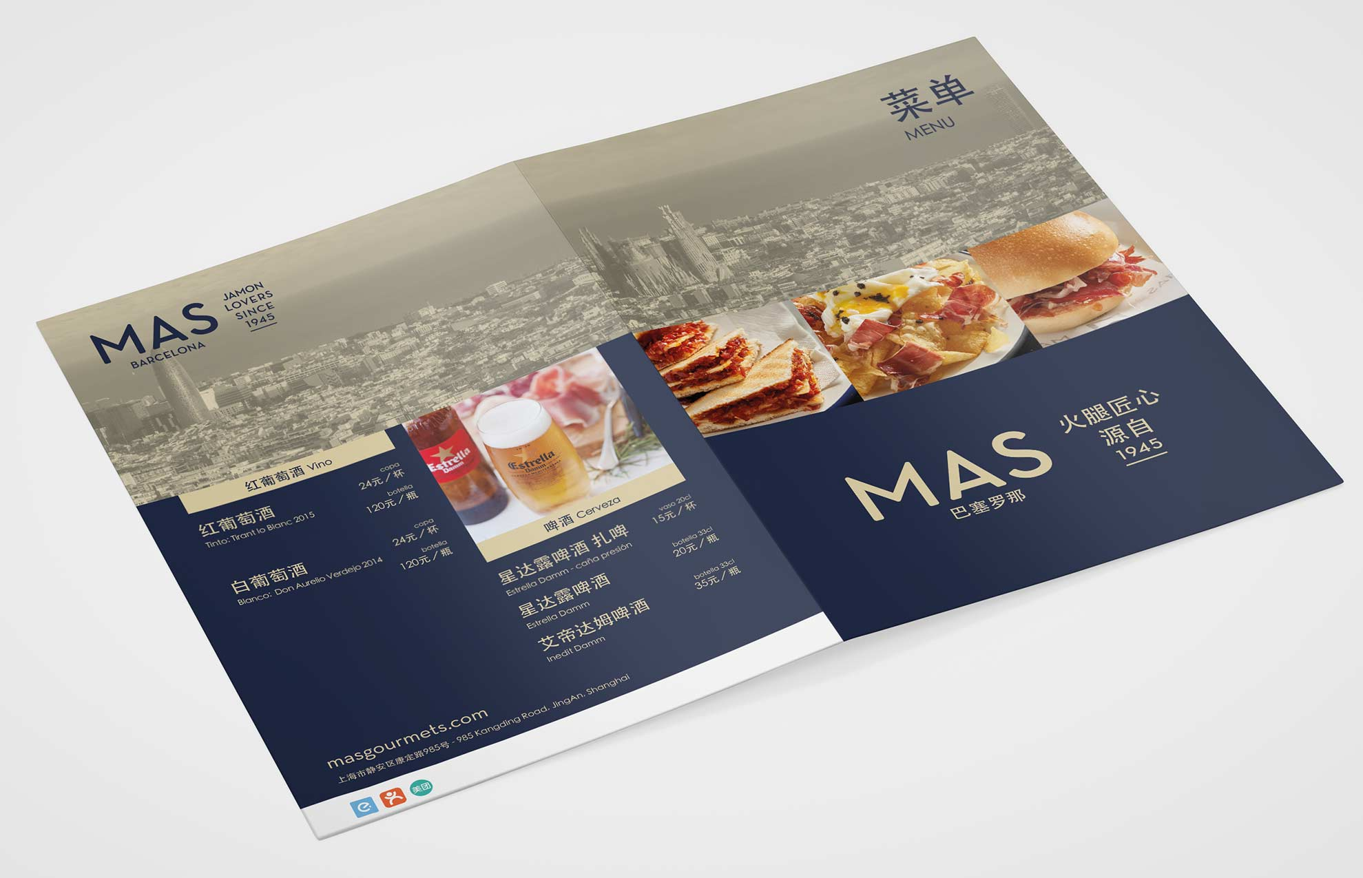 adaptacion diseno grafico shangai - Estrategia en branding y comunicación comercial para exportar a China