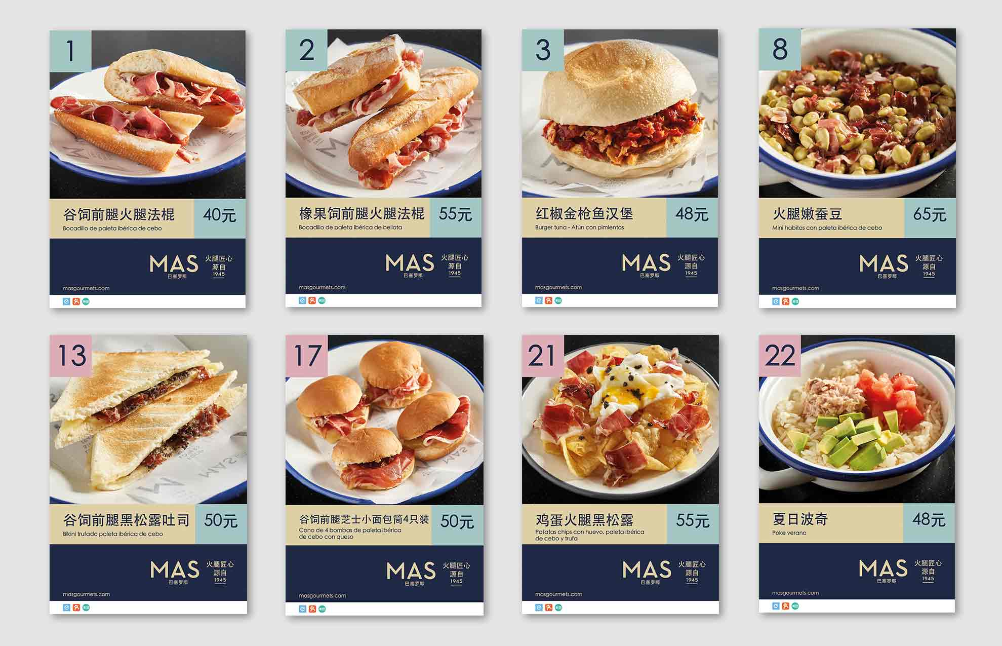 diseno grafico sector gastronomico asia 1 - Estrategia en branding y comunicación comercial para exportar a China