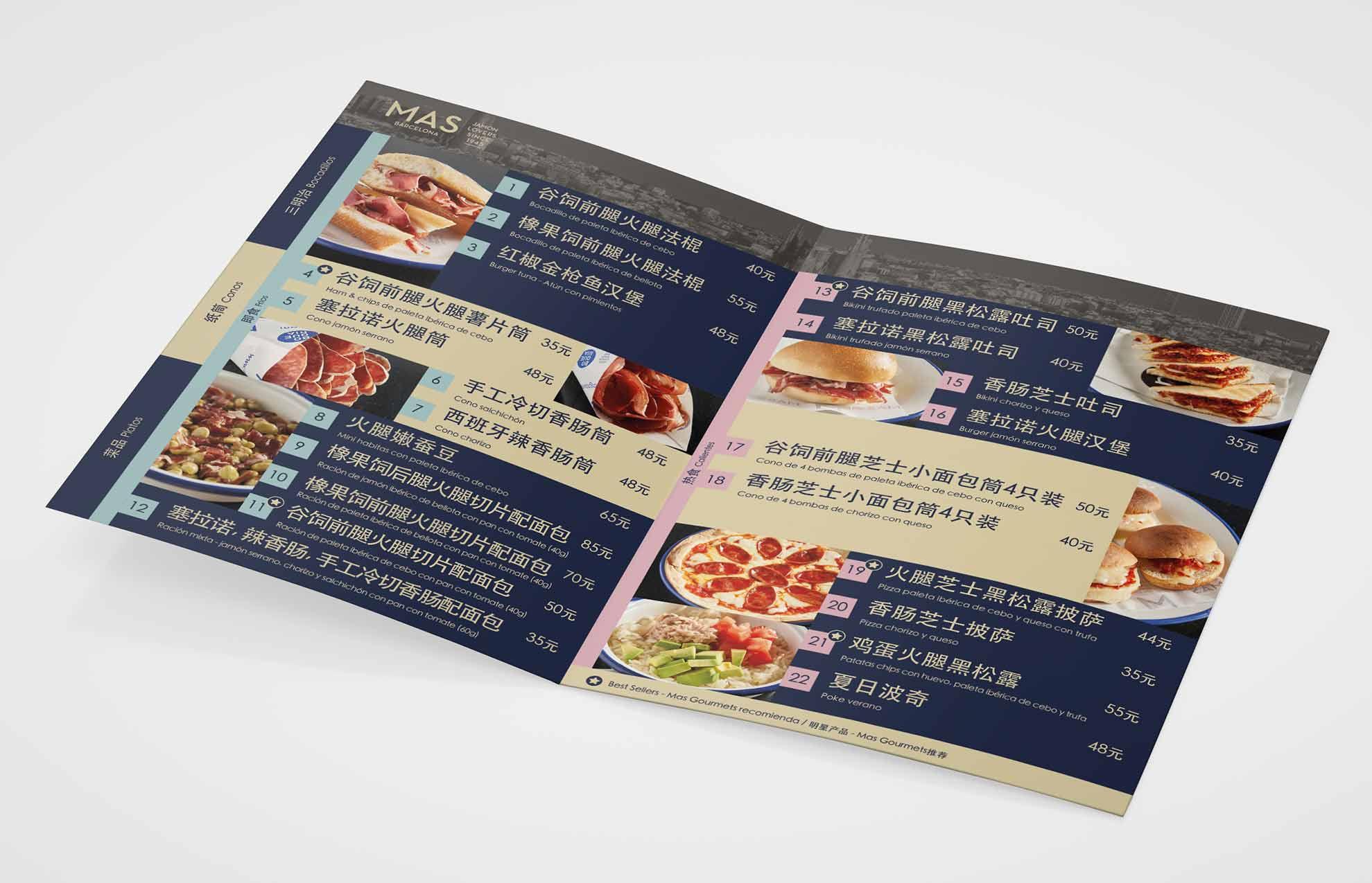 disseny de carta de restaurant per china 1 - Estrategia en branding y comunicación comercial para exportar a China