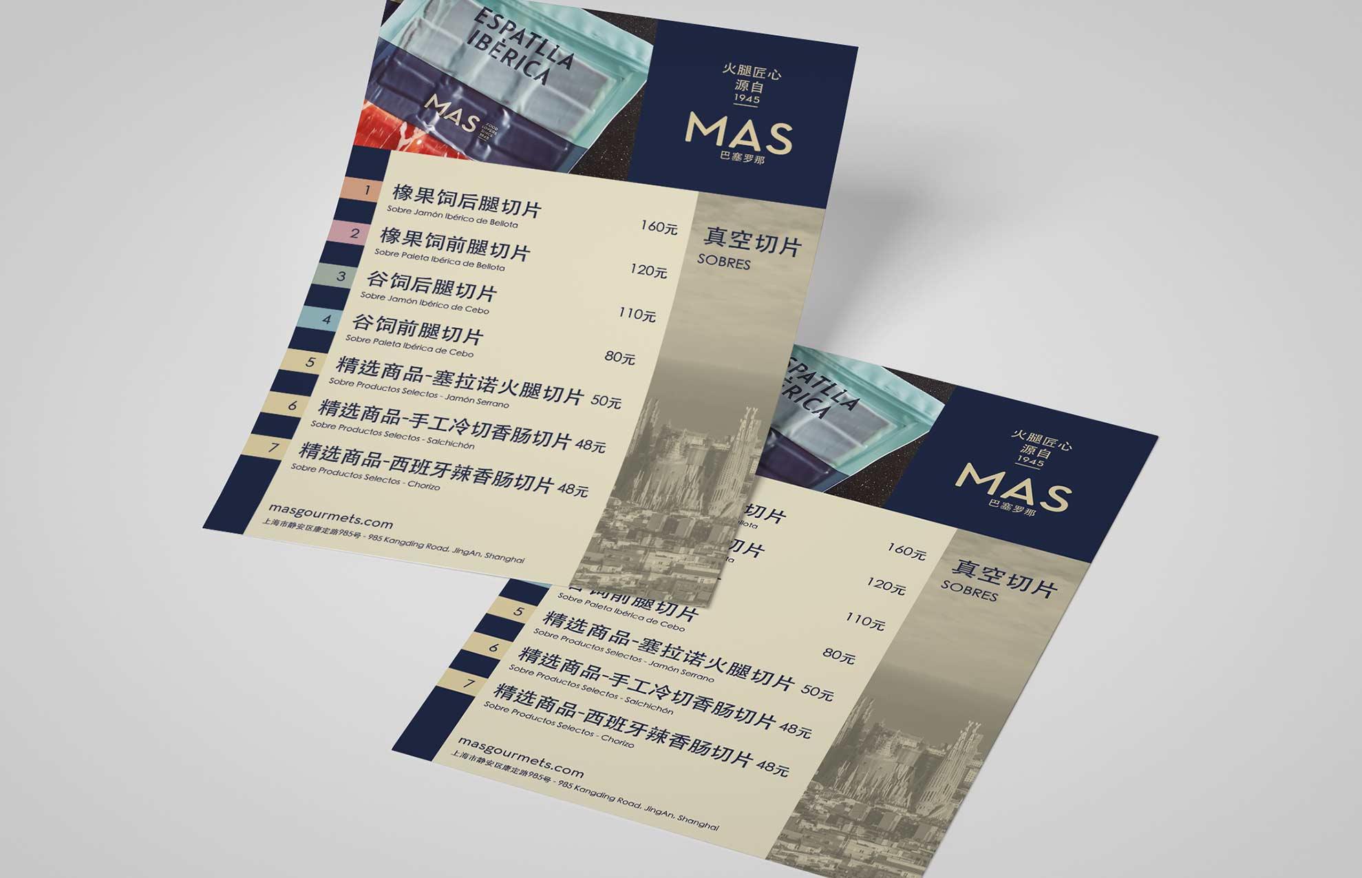 international design creation china asia 1 - Estrategia en branding y comunicación comercial para exportar a China