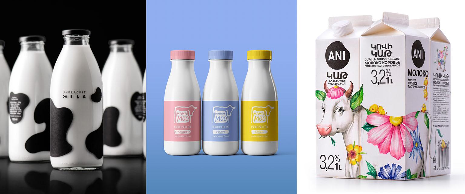 diseno de packaging alimentacion - Historia del diseño gráfico en el sector de la alimentación